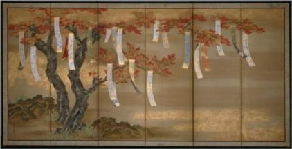autumn-maples-with-poem-slips tosa mitsuoki